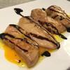 Foie Gras แบบนิ่มๆ