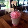 Strawberry Smoothie Yogurt