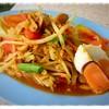 ตำไทยไข่เค็ม หวานๆเค็มๆเต็มจาน