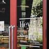 The Hey! 53 Coffee & Kitchen พระราม 9