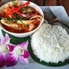 GooD Times กาญจนบุรี
