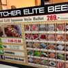 Butcher Elite Beef ภูเก็ต