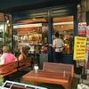 Glur Bangkok Hostel & Coffee Bar