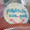 Milk Cake Lampang