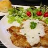 Chicken Steak White Sauce