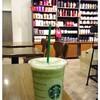 Green Tea Frappucino (210฿)