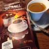 กาแฟชะมดเวียดนาม