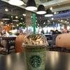 Starbucks เดอะสตรีท