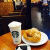 ชั้น 2 ครัวซองอัลมอลด์ 65บ. @ Starbucks I'm Park Samyan