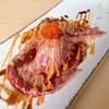 Wagyu Slice Sushi