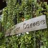 Lord Of Coffee หมู่บ้านสัมมากร