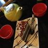Coffee Almond Cake