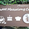 Sweet Maesalong Cafe