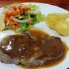 Swiss Steak House