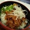 Sato No Udon  Emporium Foodhall