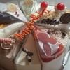 Ninecool Coffee & Cake