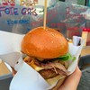 Cowfly Burger By Kruaklang49