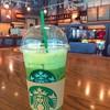 รูปร้าน Starbucks SCG 100 Years Building