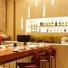 La Tavola & Wine Bar โรงแรม เรอเนสซองซ์ กรุงเทพฯ