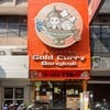 Gold Curry Bangkok สีลม