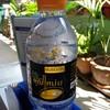 น้ำดื่มตราร้าน