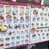 Hongkong Noodle ปตท.บางขุนเทียน