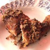 ไก่ทอดมะแขว่น