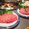 สำหรับคนชอบเนื้อ Wagyu เบอร์ 80, 81