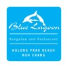 Blue Lagoon Yoga