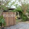 Rescaba & Ice Club