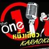 รูปร้าน The One Karaoke