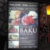 อิซะคายะ บะกึ (BAKU)