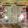 Yuen Kee Restaurant