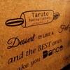 Taruto Baking Factory เซ็นทรัลลาดพร้าว