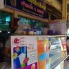 เจ๊ไน๊ ลอดช่องสิงคโปร์ สาขาตลาดอนามัย