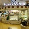 Sweet Garden เซ็นทรัลพลาซ่า อุดรธานี