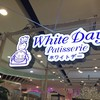 White Day Patisserie Central Plaza Rama 9