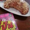 almond croissant ชิ้นโต