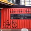 ขี่จักรยานมาสั่ง - Ride Through เลยค่ะ