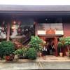 Le Crystal Restaurant