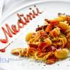 Pasta ที่ใช้เส้นสปาเก็ตตี้ผัดกับกระเทียม พริกแดง มะเขือเทศตากแห้งและน้ำมันมะกอก