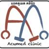 Acumed Clinic