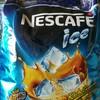 กาแฟถุงสำหรับกลับบ้านไปชงรับประทานที่บ้านได้ ราคาแค่ 240 บาท