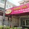 @Rich Cafe