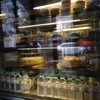 Marabica Cafe
