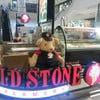 Cold Stone Creamery เซ็นทรัลพลาซา เวสต์เกต