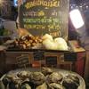 หอยใหญ่มั้ย ตลาดหัวมุม