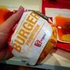 KFC เดอะสตรีทรัชดา
