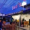 Bro's Grill & Bar