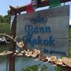 Bann Makok The get away